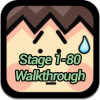 Stupidness 2 Walkthrough