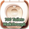 100 Toilets Walkthrough