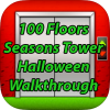 100 Floors Seasons Tower Halloween Walkthrough