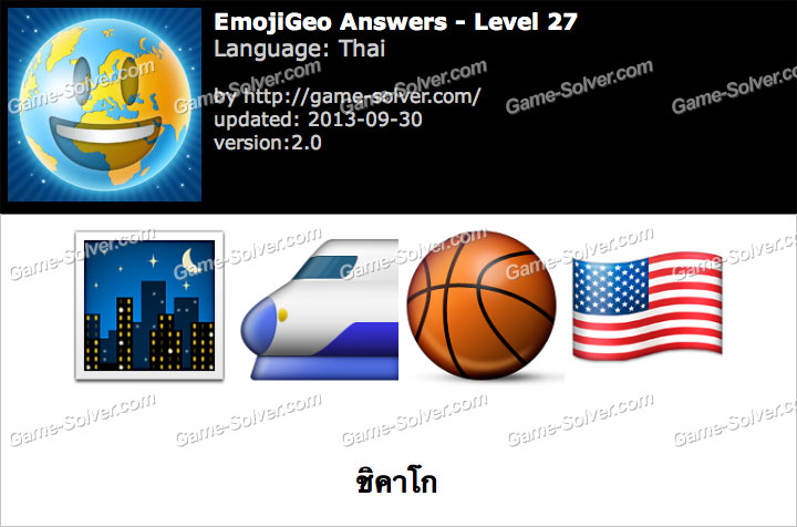 EmojiGeo Thai Level 27