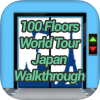 100 Floors World Tour Japan Pack Walkthrough