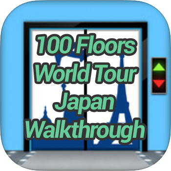 100 Floors World Tour Japan Pack Level 3 Game Solver
