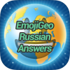 EmojiGeo Russian Answers