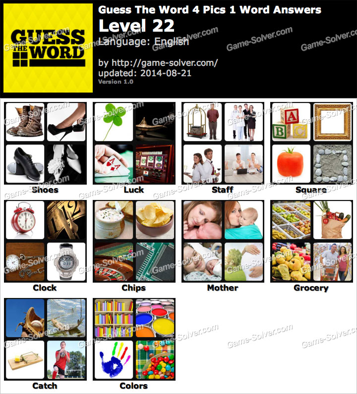 Guess the world 4 pics 1 word ответы