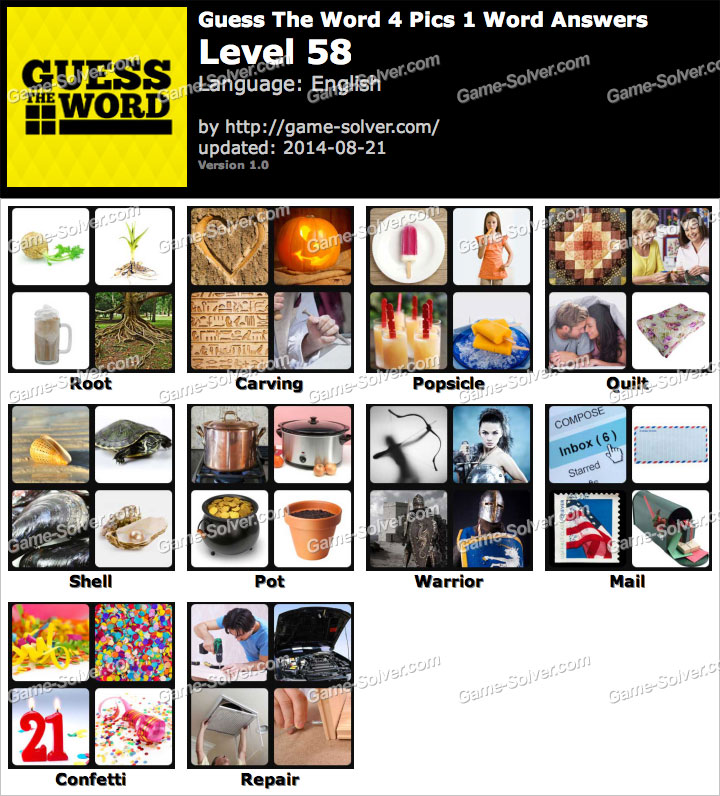 Celebrity Guess Level 58 - Answers King