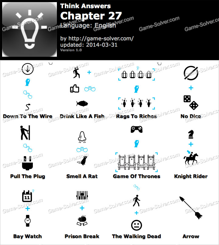 Think Chapter 27