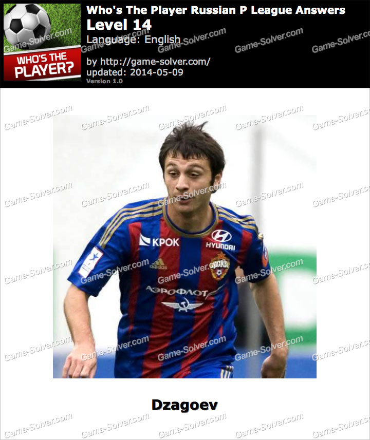 Who's The Player Russian P League Level 14