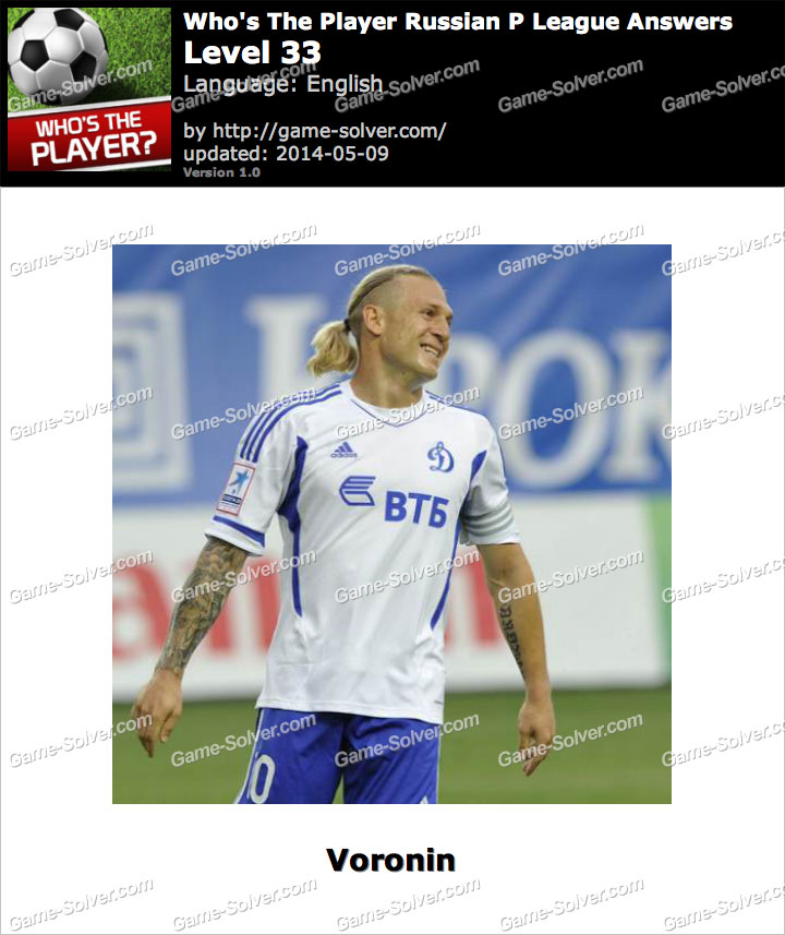 Who's The Player Russian P League Level 33