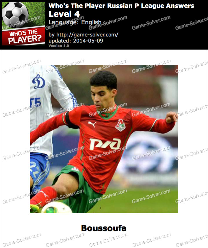 Who's The Player Russian P League Level 4