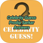 Celebrity Guess Prodip Sarkar Answers
