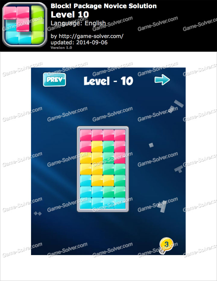 Block! Package Novice Level 10
