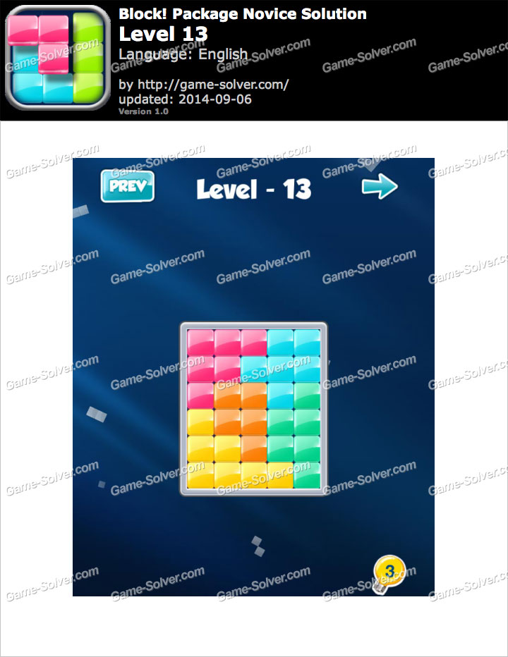 Block! Package Novice Level 13