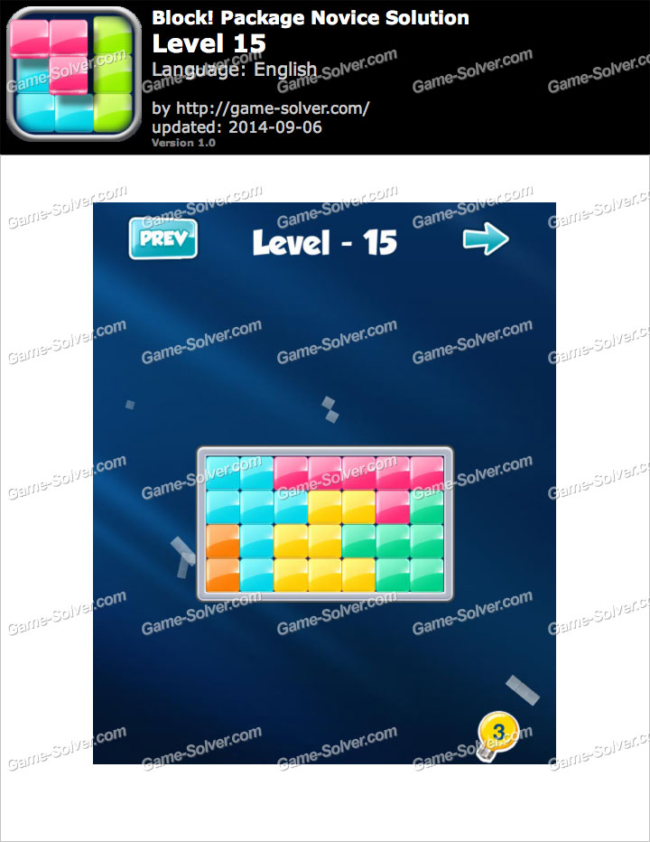 Block! Package Novice Level 15