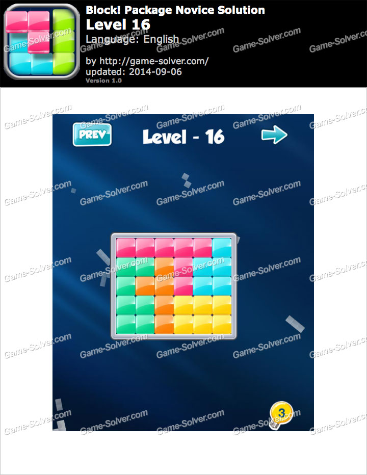 Block! Package Novice Level 16