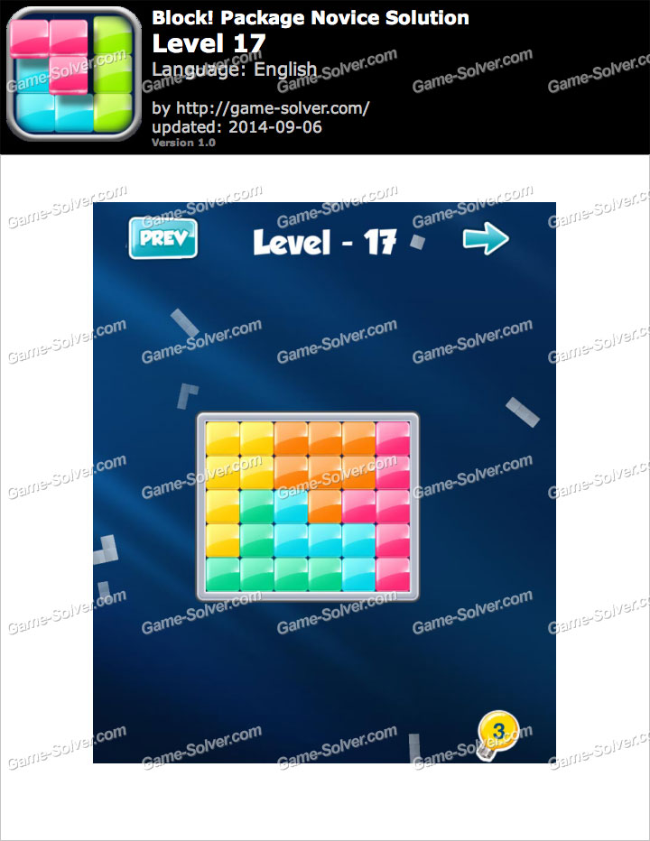Block! Package Novice Level 17