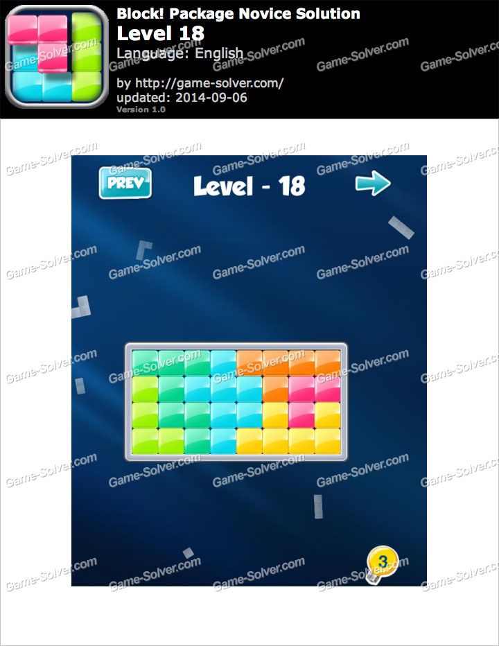 Block! Package Novice Level 18