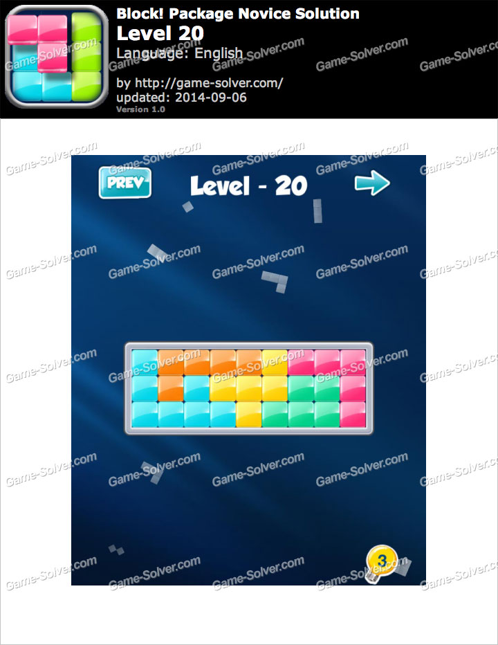 Block! Package Novice Level 20