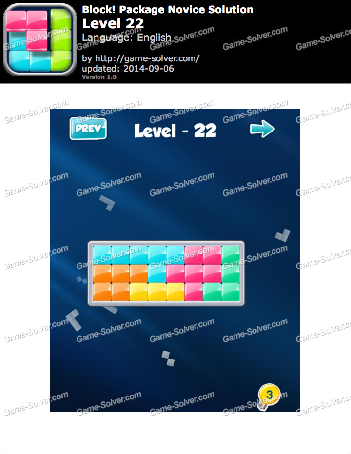 Block! Package Novice Level 22