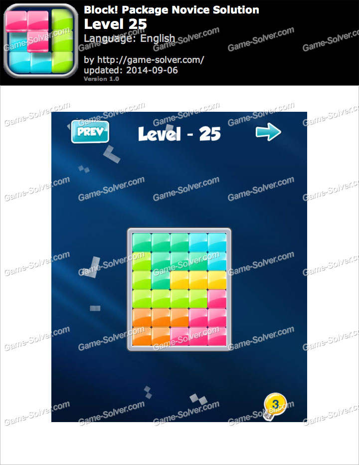 Block! Package Novice Level 25
