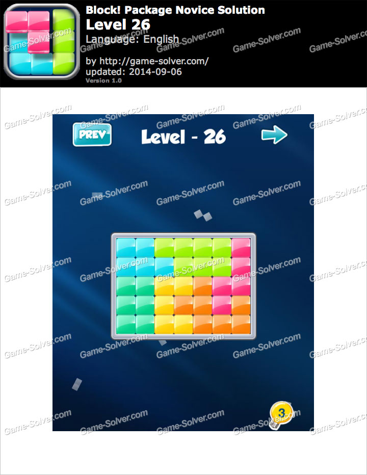 Block! Package Novice Level 26