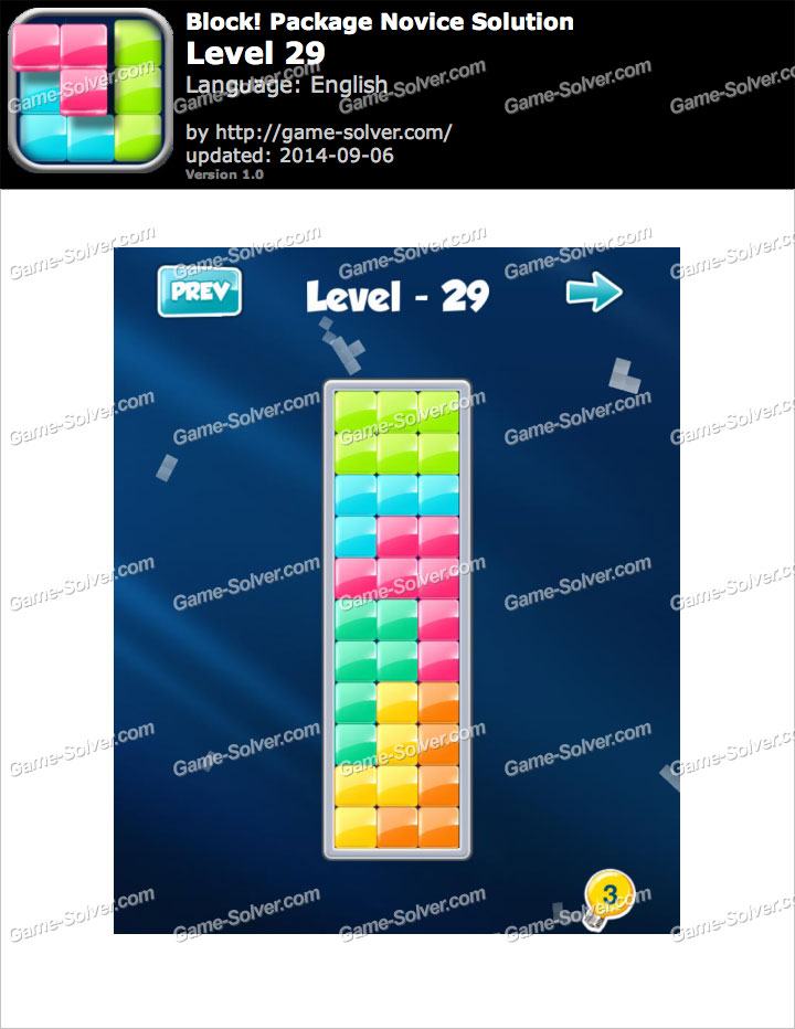 Block! Package Novice Level 29