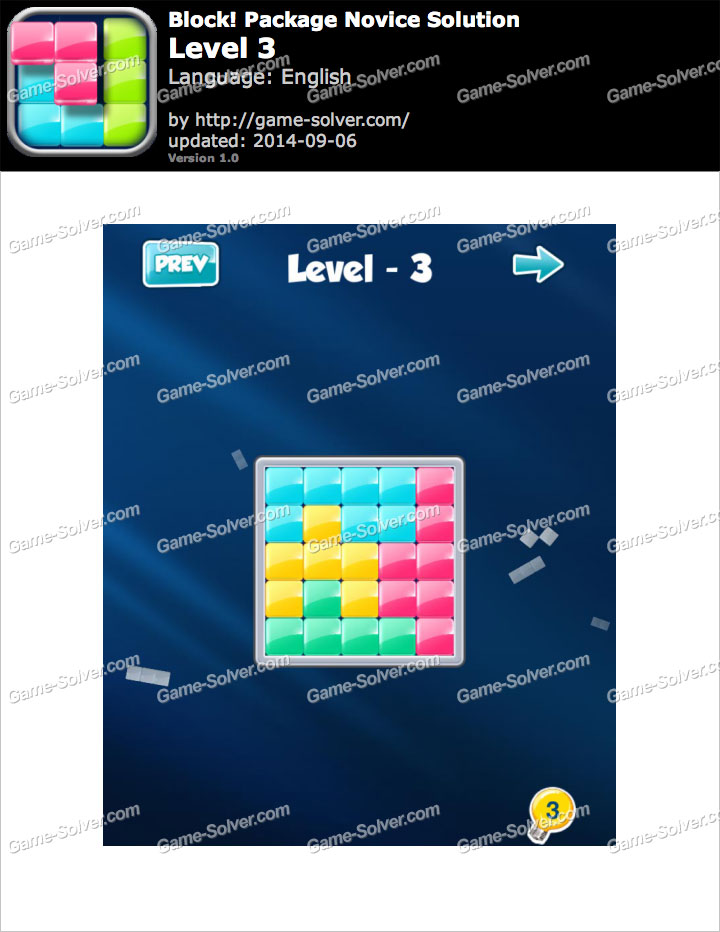 Block! Package Novice Level 3