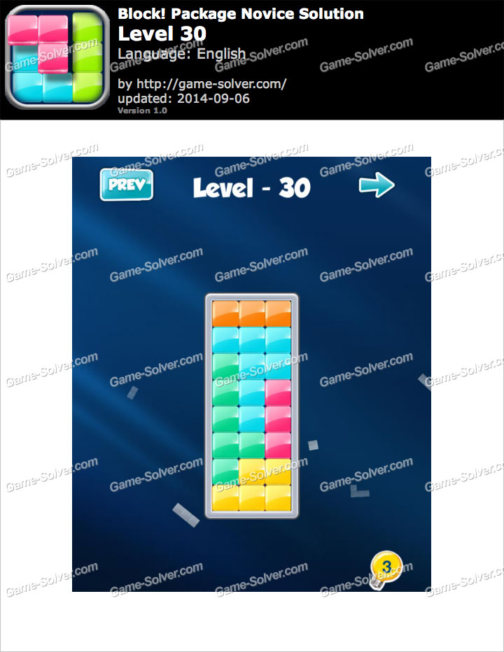 Block! Package Novice Level 30