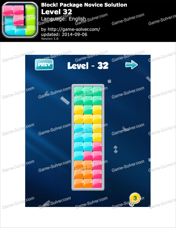 Block! Package Novice Level 32