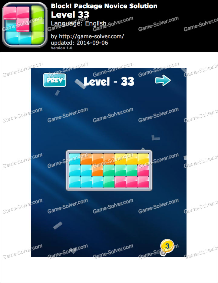 Block! Package Novice Level 33