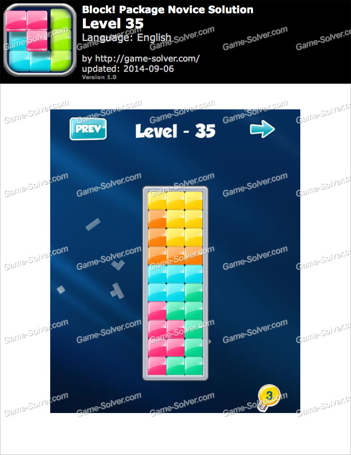Block! Package Novice Level 35