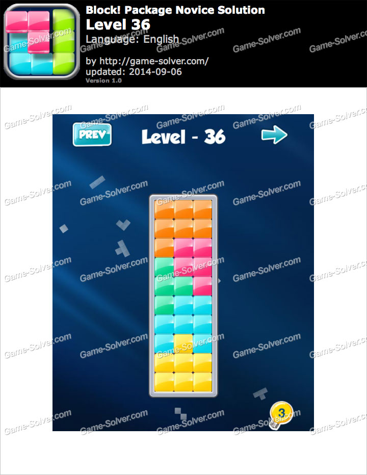 Block! Package Novice Level 36