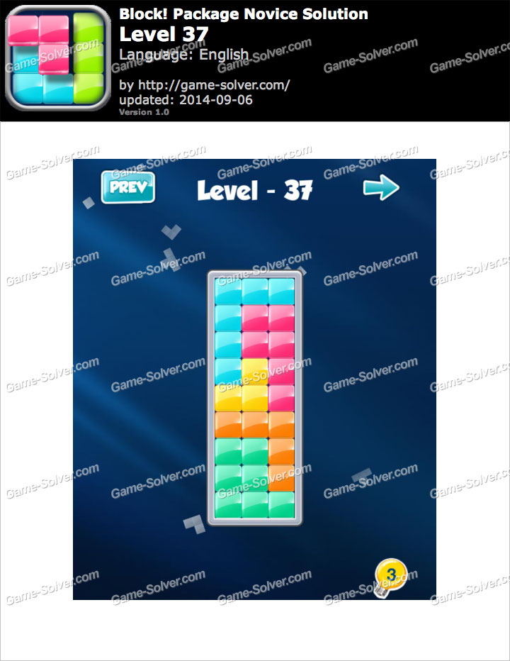 Block! Package Novice Level 37