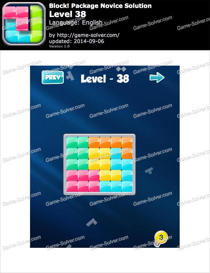 Block! Package Novice Level 38