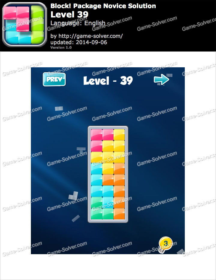 Block! Package Novice Level 39
