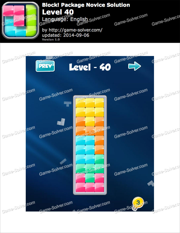 Block! Package Novice Level 40