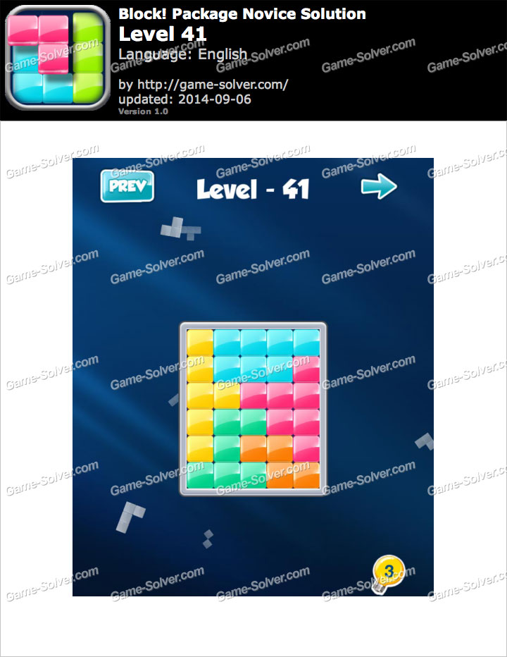 Block! Package Novice Level 41
