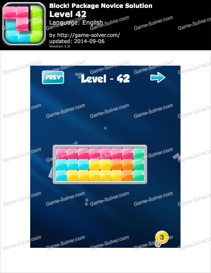 Block! Package Novice Level 42