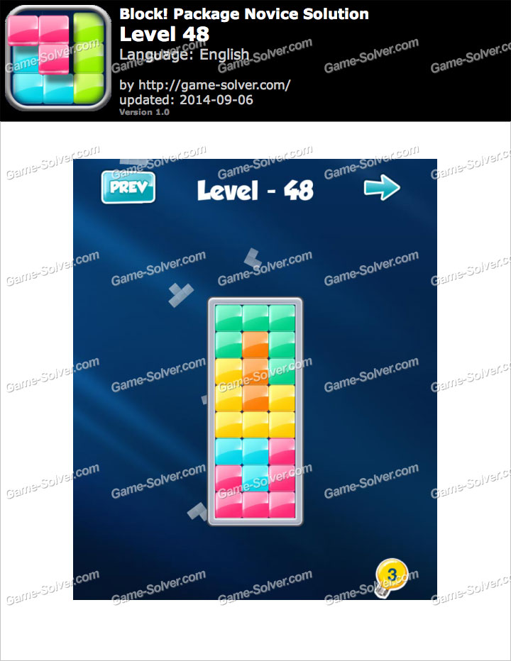 Block! Package Novice Level 48