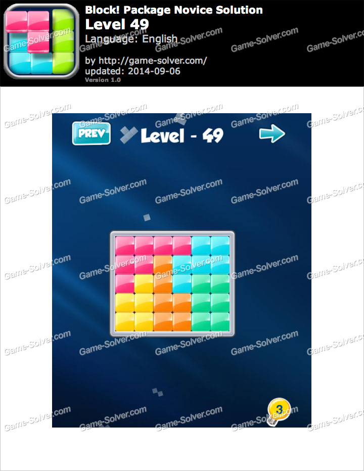 Block! Package Novice Level 49