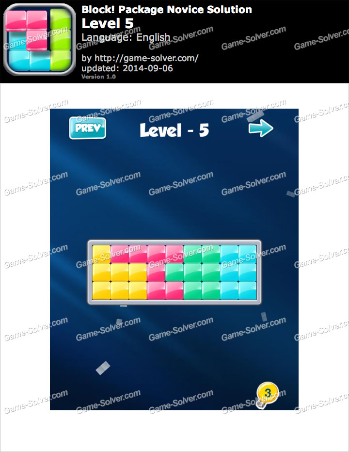 Block! Package Novice Level 5