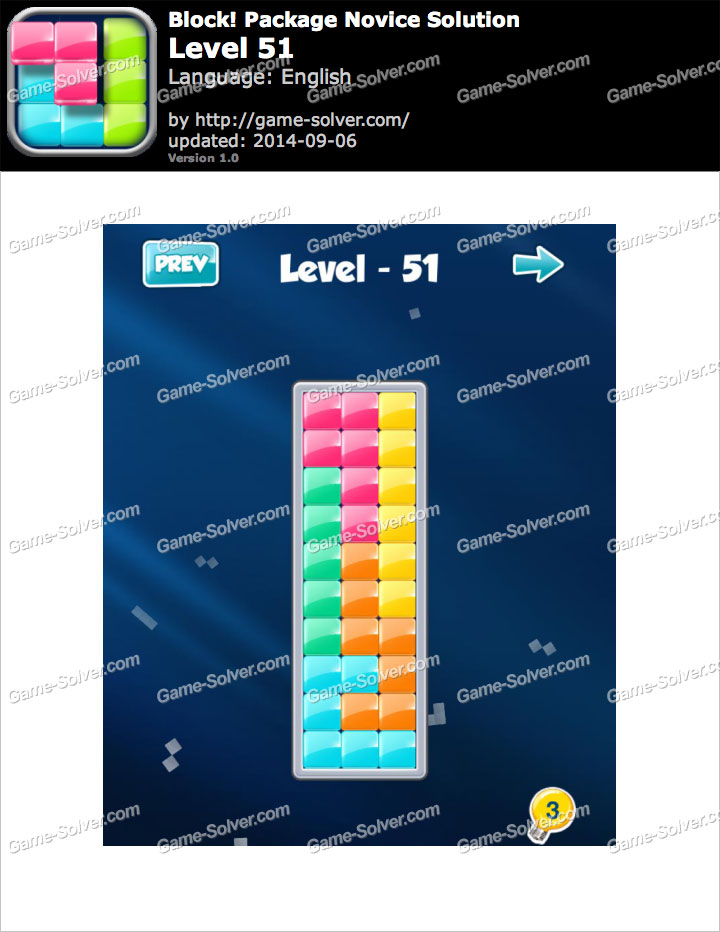Block! Package Novice Level 51