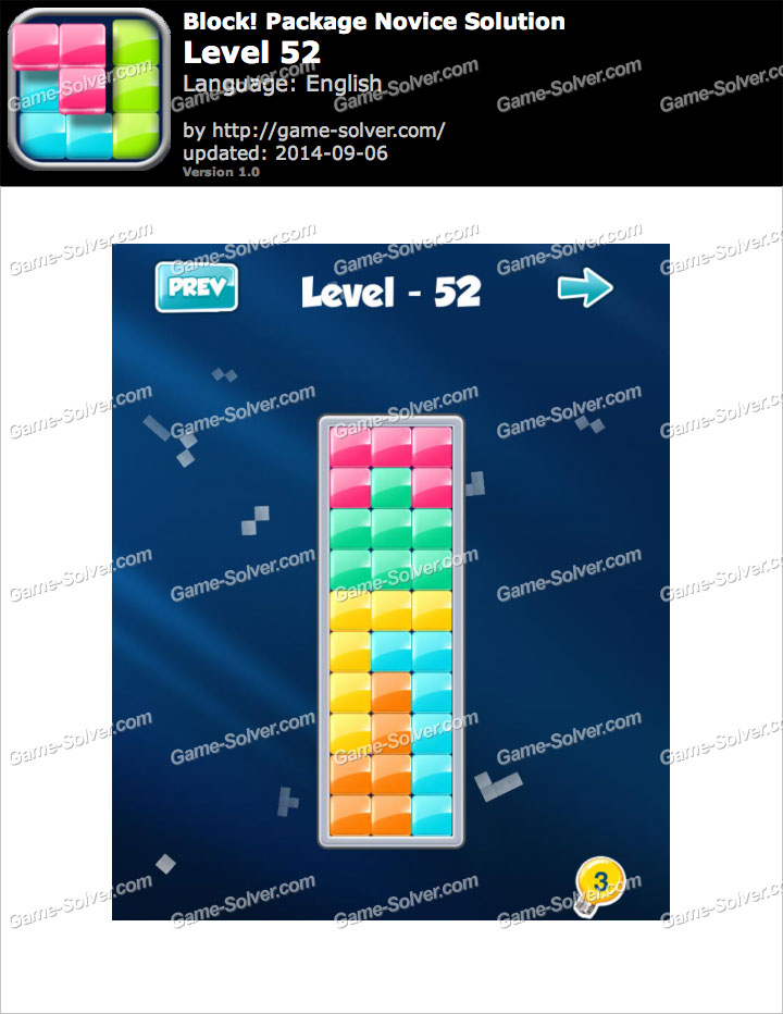 Block! Package Novice Level 52