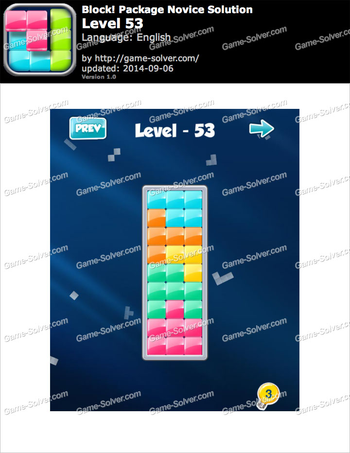 Block! Package Novice Level 53