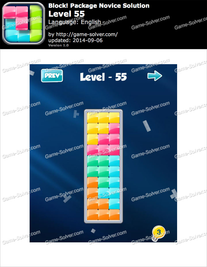 Block! Package Novice Level 55