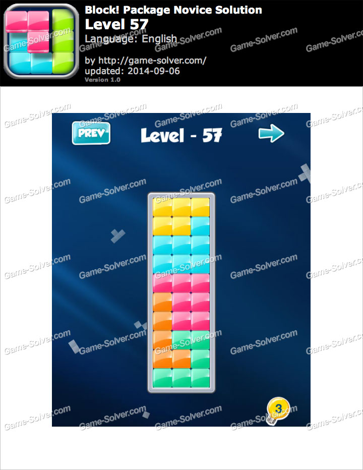 Block! Package Novice Level 57