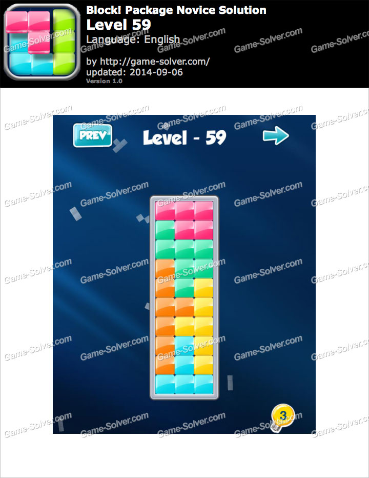 Block! Package Novice Level 59