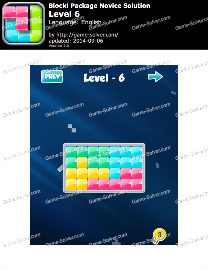 Block! Package Novice Level 6