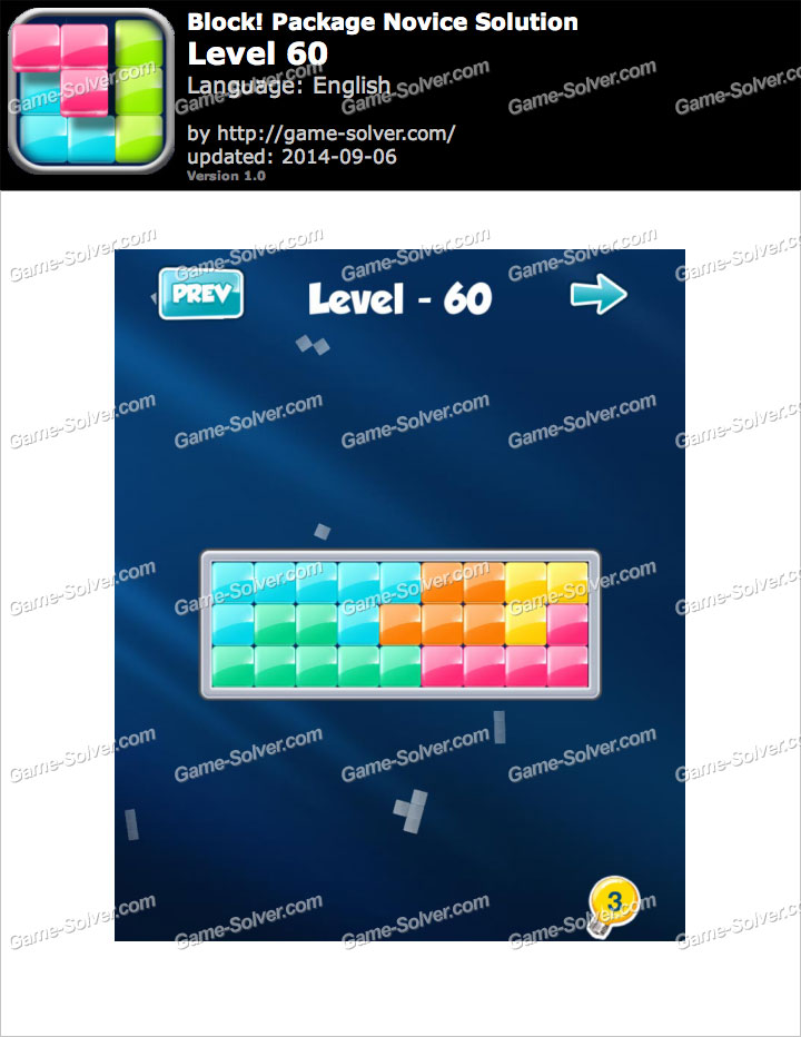 Block! Package Novice Level 60