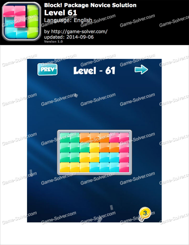 Block! Package Novice Level 61