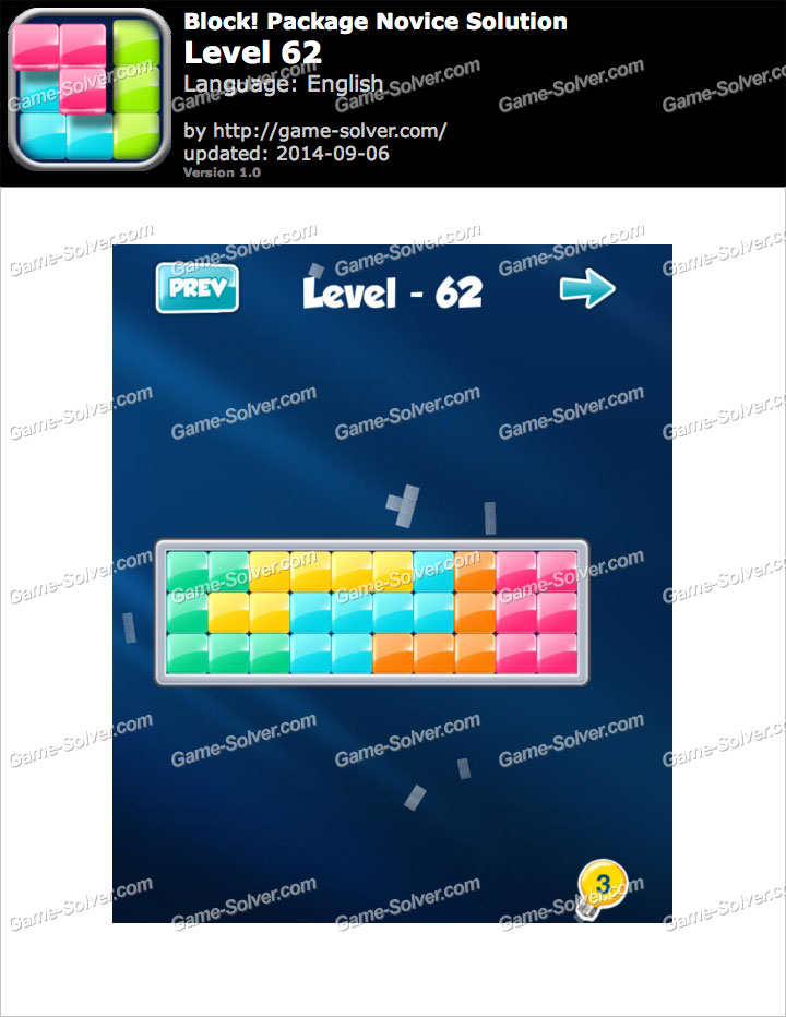 Block! Package Novice Level 62